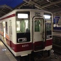 Photo taken at Tobu-nikko Station (TN25) by Masashi S. on 7/20/2013