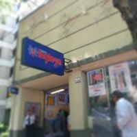 Photo taken at Tienda Inglesa by Claude T. on 12/28/2012
