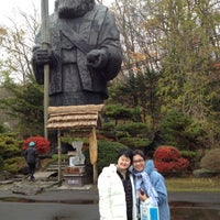 Photo taken at アイヌ民族博物館 by Tanaporn S. on 11/14/2012