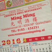 Photo taken at Ming & Ming by oTTo on 2/13/2016