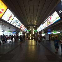 Photo taken at BTS Siam (CEN) by Siwapon L. on 6/30/2013