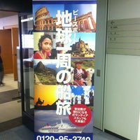 Photo taken at Nagoya International Center by sinsco s. on 4/6/2013