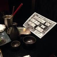 Photo taken at AJITO 新横浜店 by Mitsuru K. on 1/20/2014