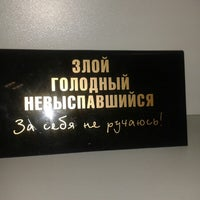 "Photo taken at ОАО ""МКБ ""Компас"" by Александер В. on 4/6/2015"