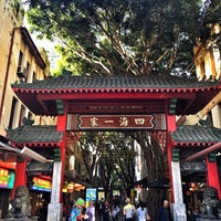 Photo taken at Chinatown by Zacx L. on 10/20/2016