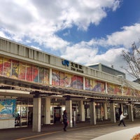 Photo taken at Ōtsu Station by KEISUKE K. on 3/14/2013