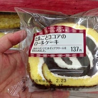 Photo taken at サンクス 渋谷3丁目店 by pei.jum on 2/21/2013