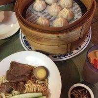 Photo taken at My Dumpling by R D. on 10/12/2015