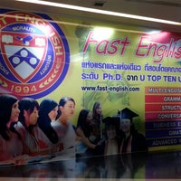 Photo taken at Fast English by K T. on 7/2/2014