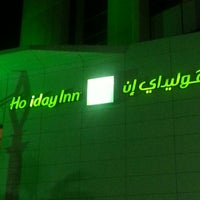 Photo taken at Holiday Inn Salmiyah Hotel by Ahmed S. on 11/4/2013