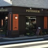 Photo taken at Rue De Passy by りんご セ. on 11/12/2016
