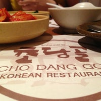 Photo taken at Cho Dang Gol by Jason W. on 6/28/2013