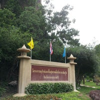 Photo taken at วนอุทยานเขานางพันธุรัต by ToKoh P. on 8/31/2013