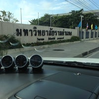 Photo taken at Ramkhamhaeng University by Captain⛳️Boy on 10/9/2012