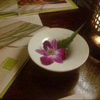 Lemongrass Thai Restaurant مطعم ليمون جراس التايلندي