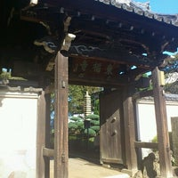 Photo taken at 東福寺 by t0rand b. on 11/7/2012
