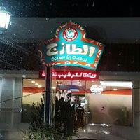 Photo taken at Al-Tazaj by Mohammad A. on 4/24/2016