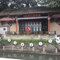 Photo taken at 荔枝湾大戏台 by RMB250 on 1/15/2017