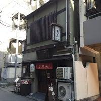Photo taken at 日本橋 玉ゐ 日本橋室町店 by Megumi G. on 2/5/2016