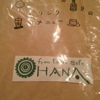 "Photo taken at from earth cafe ""OHANA"" by Fabian A. on 4/1/2014"