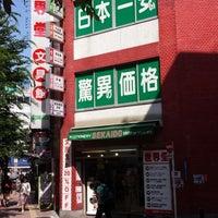 Photo taken at 世界堂 新宿西口店 by Tatsuya F. on 6/19/2014