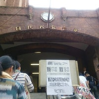 Photo taken at Hibiya Public Hall by lovetokyonow on 6/8/2013