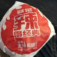 Photo taken at McDonald's 麦当劳 by Shank M. on 7/26/2016