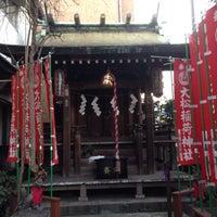Photo taken at 大松稲荷神社 by スーパー宇宙パワー on 1/13/2016