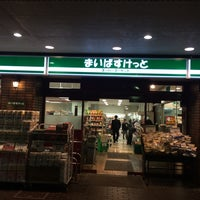 Photo taken at まいばすけっと 綱島西2丁目店 by EH500 9. on 10/21/2015