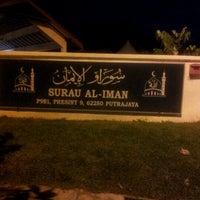 Photo taken at Surau Al-Iman by S M Sabri I. on 12/11/2012