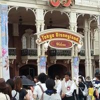 Photo taken at Park Main Entrance by iGO on 6/10/2013