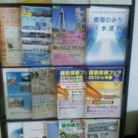 Photo taken at 国土交通省中部地方整備局 by しおまき on 10/18/2016