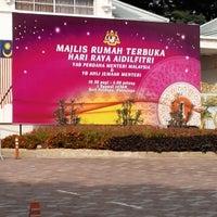 Photo taken at Kediaman Rasmi Perdana Menteri by Amirul S. on 7/17/2015