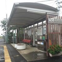 Photo taken at Higashi-Yokota Station by keiyo201 on 7/1/2015