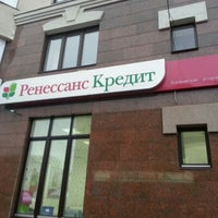 Photo taken at Ренессанс Кредит by Ильнар on 10/5/2012