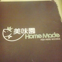 Photo taken at Home Made Fish Head Noodles by Steven Wk C. on 3/23/2013