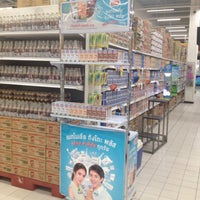 Photo taken at Big C Extra by mallow k. on 6/9/2016