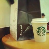 Photo taken at Starbucks Coffee JR東京駅日本橋口店 by さねっぴ on 12/31/2012