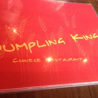 Photo taken at Dumpling King by Cristy Joseph S. on 12/18/2013