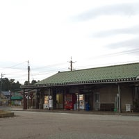 Photo taken at Shimmei Station by onasu on 11/29/2015