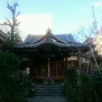 Photo taken at 能勢妙見山別院 by ko T. on 12/3/2016
