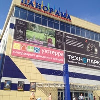 Photo taken at ТРЦ БУМ сити by Vadim M. on 8/23/2014