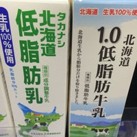 Photo taken at オーケー 港北ディスカウント・センター by id:ken_wood キ. on 7/26/2016