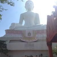 Photo taken at วนอุทยานพนมสวาย by Sittisak J. on 6/28/2013