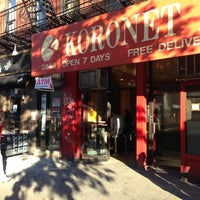 Photo taken at Koronet Pizza by Jeremiah J. on 10/16/2012