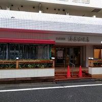 Photo taken at 椿屋珈琲店 池上店 by Kazuhiro O. on 9/10/2016