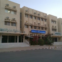 Photo taken at Islamic University of Madinah by Imam K. on 2/20/2013