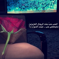 Photo taken at Mövenpick Hotel & Residence Hajar Tower Makkah by KA A. on 8/22/2016