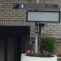 Photo taken at Ambassade de France au Japon by kashi y. on 5/6/2016