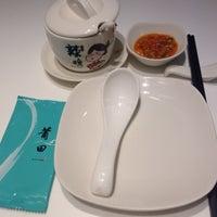 Photo taken at PUTIEN Restaurant 莆田菜馆 by Pierce Q. on 3/23/2014